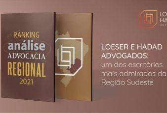 Loeser e Hadad Advogados: um dos mais admirados da Região Sudeste